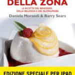 Il bello della Zona (edizione speciale per iPad)