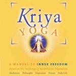 Kriya Yoga - English Edition