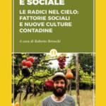 L'agricoltura è sociale